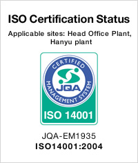 ISO Certification Status